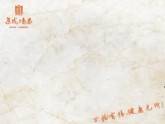 福精特白玉石GT017-500
