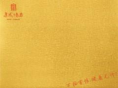 福精特富豪金GT016-500