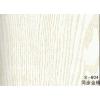 三一阳光木纹系列S-604/同步金橡
