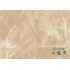 三一阳光S-208/大理石