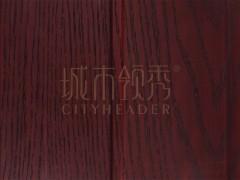 城市领秀竹木纤维集成墙面-20系列板