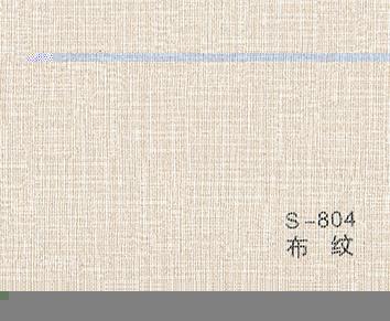 三一阳光集成墙面S-804/布纹