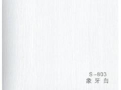 三一阳光集成墙面S-803/象牙白