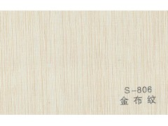 三一阳光集成墙面S-806/金布纹