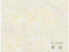 三一阳光集成墙面S-805/湘绣