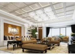 鼎美顶墙集成简欧系列客厅