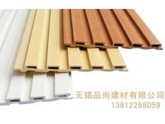 品尚竹木纤维集成墙板