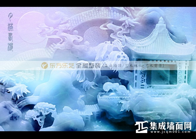 """东方乐艺集成墙面""""紫气东来""""4D玉石石材精雕背景墙"""