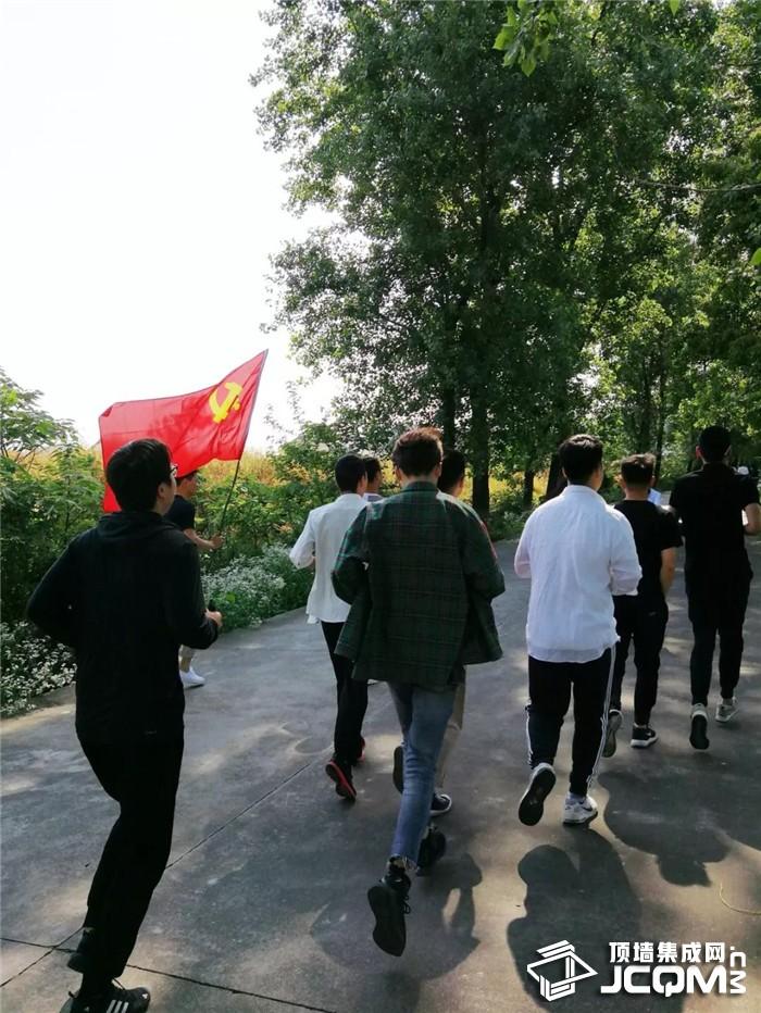 """世纪豪门举办2019年第三届""""豪门杯""""马拉松锦标赛"""
