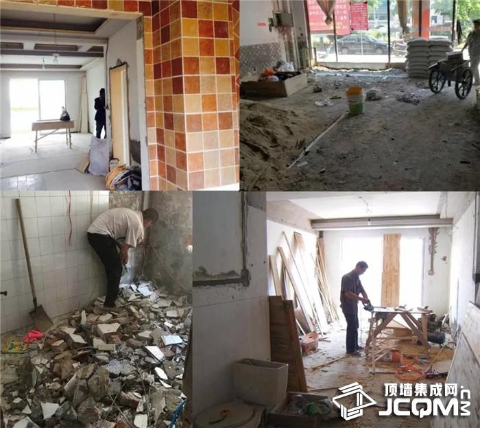你还在为老房翻新、旧房改造而烦恼吗?海创为你排忧解难!