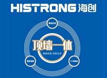 https://www.jcqm.cm/zhaoshang/20150909-14.html