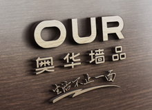 https://www.jcqm.cm/zhaoshang/20190516-157.html