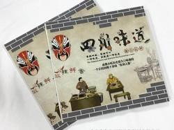 饰纪尚品集成墙面:让店面装修快快快!