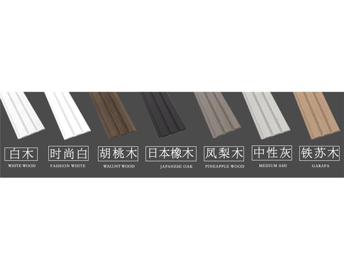 世纪豪门新品推荐:长城板,高端的简约设计风格,引领时尚竖条纹! (1233播放)