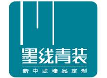 https://www.jcqm.cm/zhaoshang/20200723-2146.html