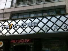 法狮龙客厅吊顶浙江丽水专卖店