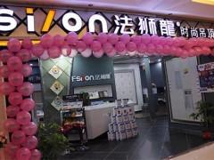 法狮龙客厅吊顶福建漳州专卖店 (40播放)