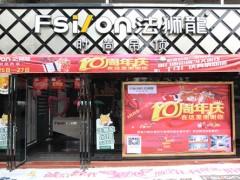 法狮龙客厅吊顶重庆专卖店 (40播放)