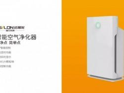 法狮龙智能空气净化器