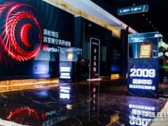专访德莱宝徐建明:涡轮增压取暖是未来!
