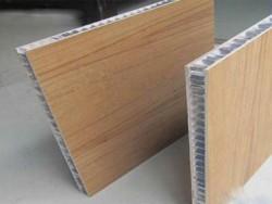 饰纪上品铝蜂窝墙板,A级集成墙面不含甲醛让你放心入住