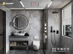 卫生间吊顶找奥华,打造舒适的卫浴环境