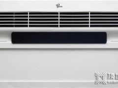 品格智美PLUS 5.0新品上市,双擎供暖让你尽情沐浴!