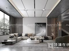 欧斯宝顶墙:家居装修,哪些地方最值得花钱?