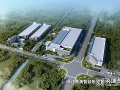 鼎美荣获2020中国家居行业价值100公司