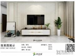 别让您的墙面空缺起来,科吉星背景墙系列添加室内新色彩