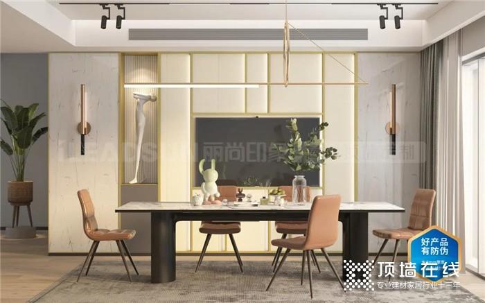 丽尚印象新木作系列新品,布纹与纯色新秀与美好同居!