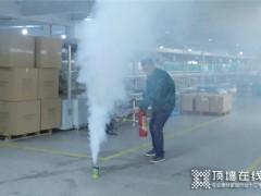 安全生产,提高警惕|奥华开展消防演练活动~ (1387播放)