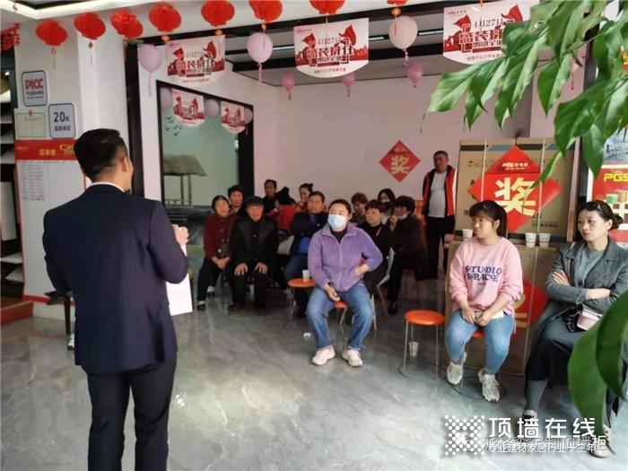 派格森终端忙不停,汝南淮滨开业火爆!