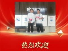 法鹏顶墙集成成功跨越台湾海峡 热烈祝贺台湾高雄刘总加入法鹏大家庭!