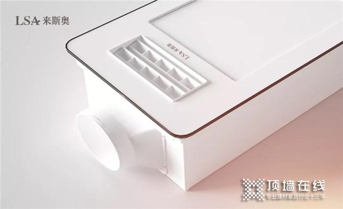 来斯奥新品测评 S3双区暖光机,更人性化的设计!