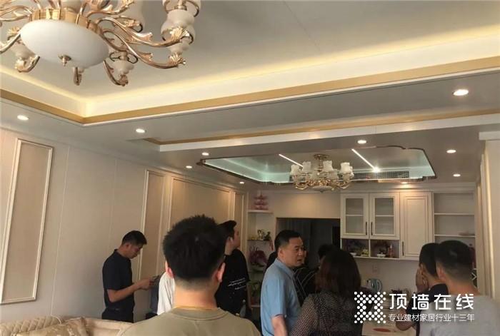 5月索菲尼洛定制吊顶游学会贵州黎平 完美落幕