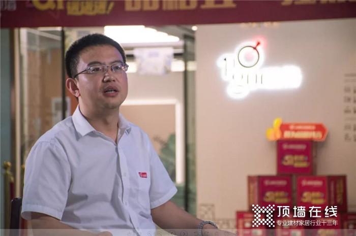 6月品格代表行业受邀《浙江风采》栏目采访