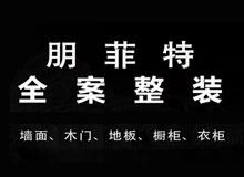 https://www.jcqm.cm/zhaoshang/20210610-2256.html