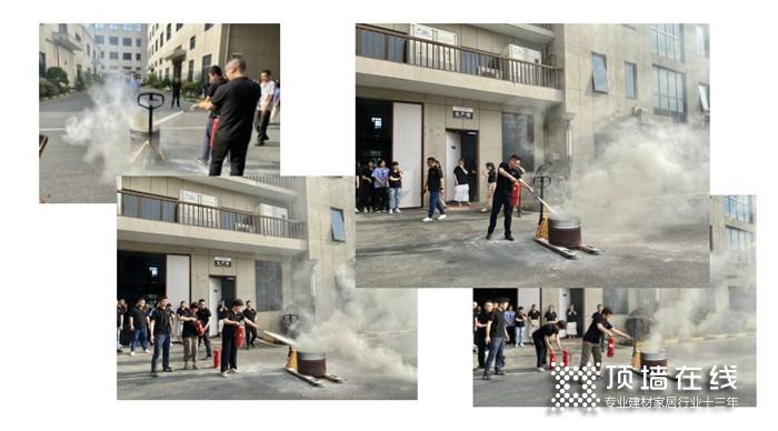 为提高企业消防安全意识,巨奥开展消防演练 防患火灾隐患 增强消防意识