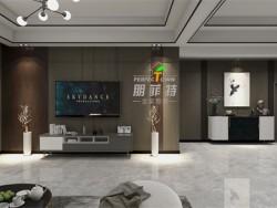 朋菲特大板现代客厅