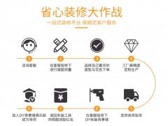 广东加盟集成墙板需要多少钱