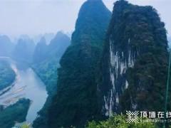 桂林旅游   品格送我去旅游啦!