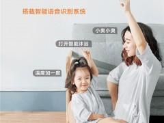 来斯奥新品智芯暖空调 | 喊出小奥语音系统,解放双手即可操作!