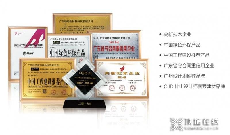 品牌新高度 | 美林汇于CCTV央视频道中荣誉播出_2