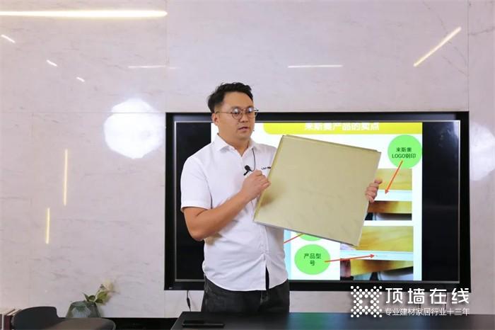 来斯奥百余城新伙伴|2021夏季新商培训营圆满成功!