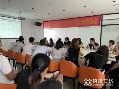 艾格木总部出动丨广西区域品牌化之路再赋能