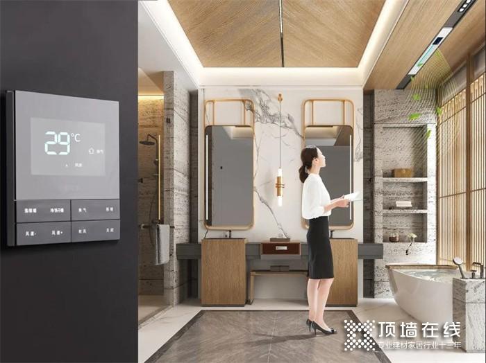 宝仕龙天擎系列GT1号浴室线性暖空调,高颜值带你进入新时代!